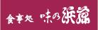 icn_brand_osyokuji_hamato